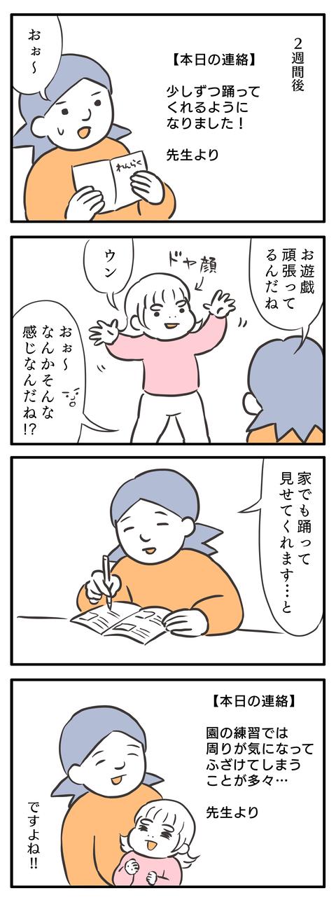 2021-03-30-01