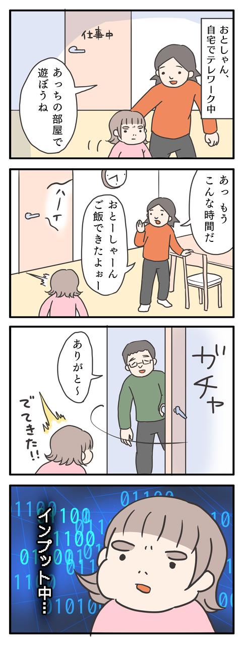 2020-05-20-01