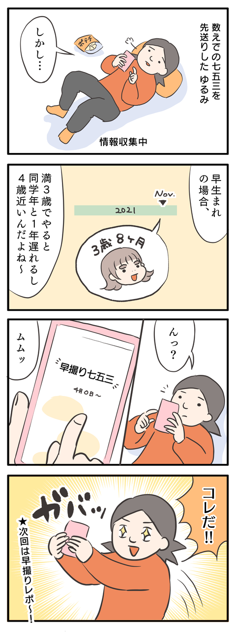 2021-06-07-01