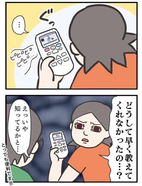 2020-08-06-02