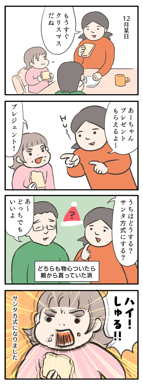 2020-12-25-01