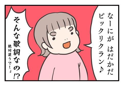 2020-05-09-02