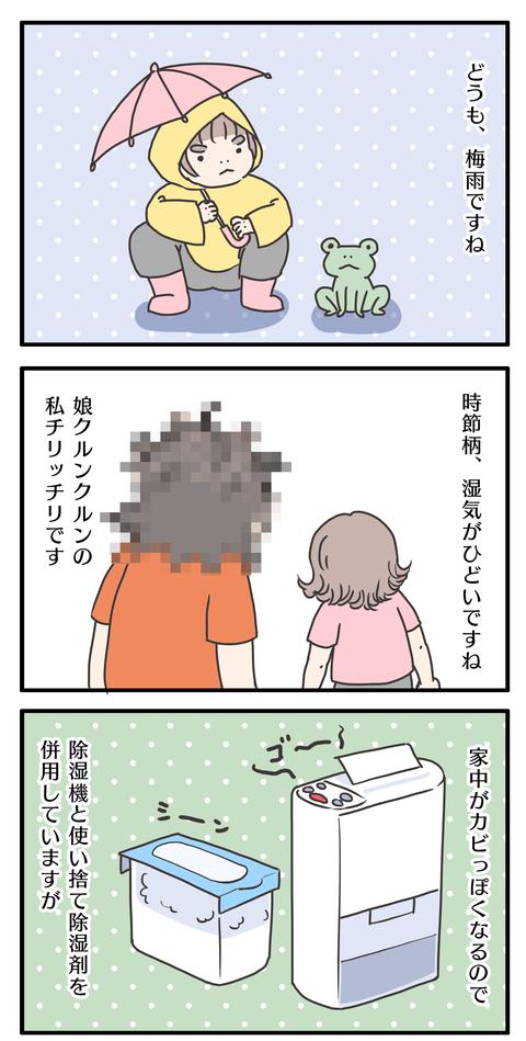 2020-07-05-01