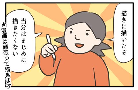 2020-10-05-01