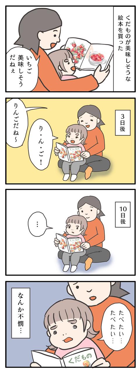 2020-05-02-01