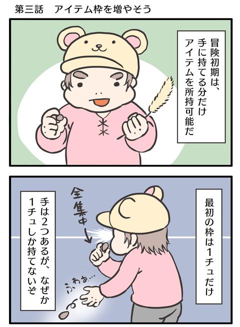 2020-05-24-01