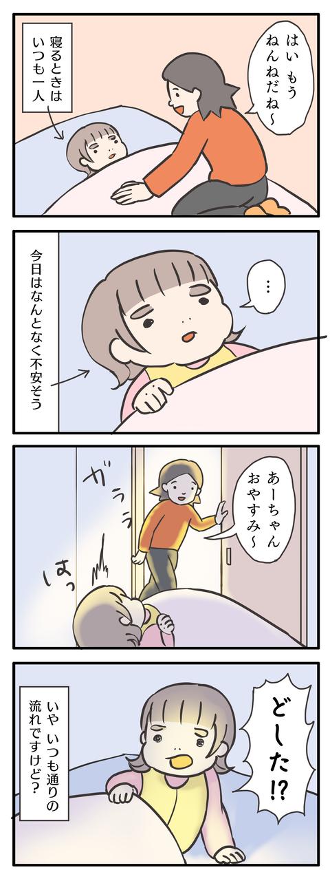 2020-05-07-01