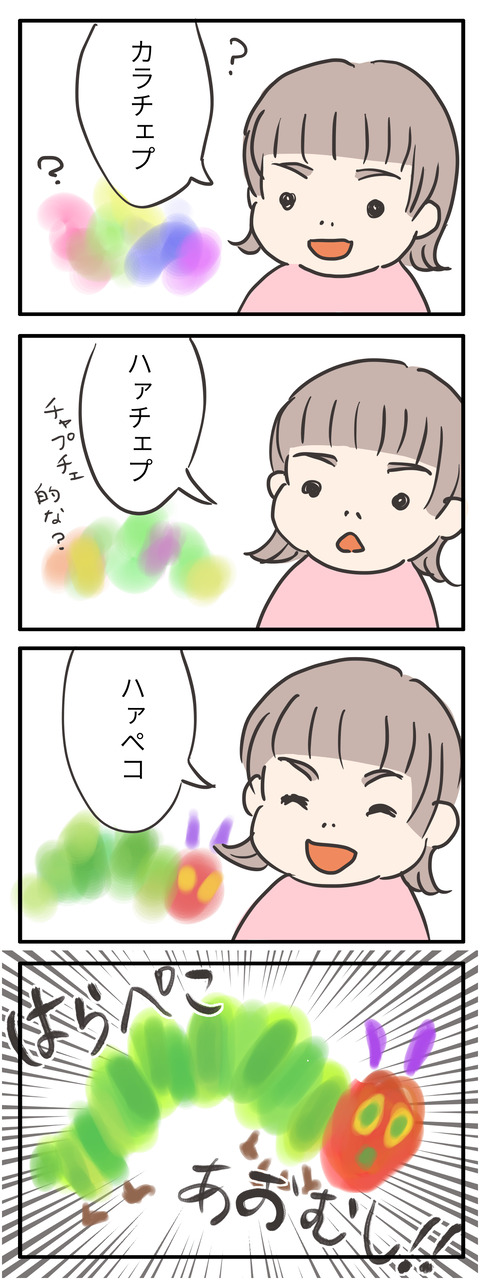 2020-04-06-01