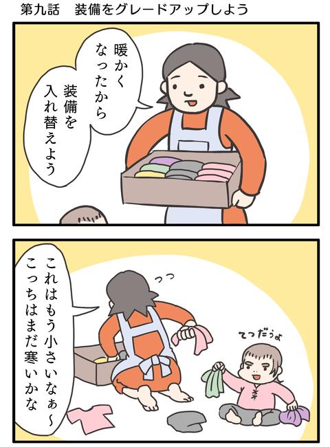 2020-05-31-01