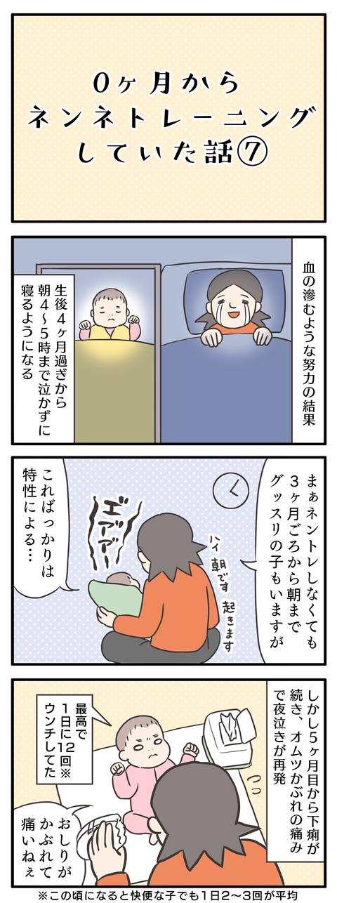 2020-10-01-01