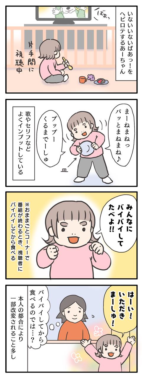 2020-04-30-01