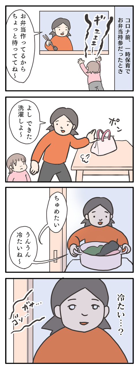 2020-05-13-01