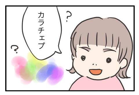 2020-04-06-top