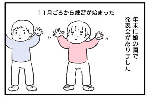 2021-03-01-top