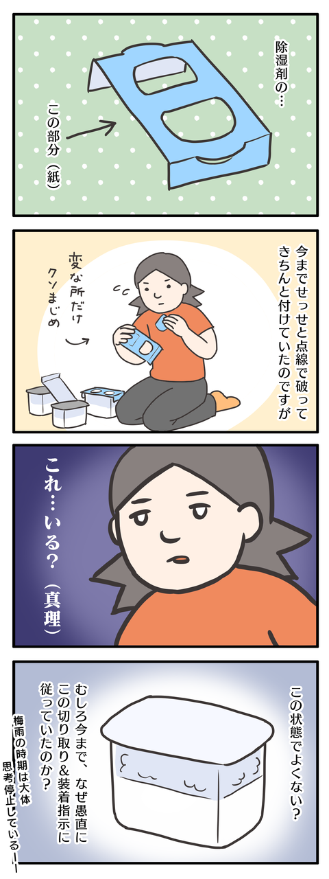 2020-07-05-02