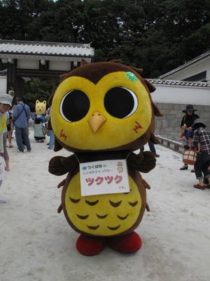 ibaraki_20110625_16