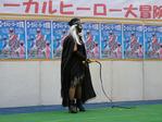 P1020857_ドテレンジャー_エネルダー