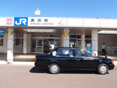 美浜駅へしこちゃんタクシー