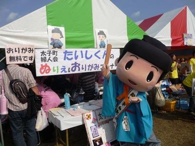 taishi_4