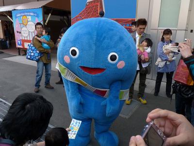 P1030904_りゅうちゃん正面