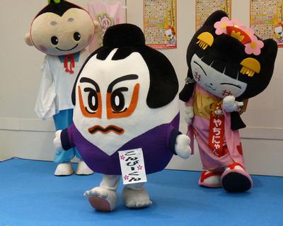 shoukai_konpi_P1050953