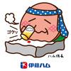 06酔っぱらい係長(ビール)_300