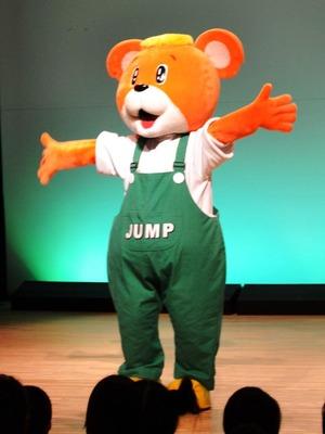 5_ジャンプ君
