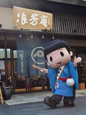 wagashi_1