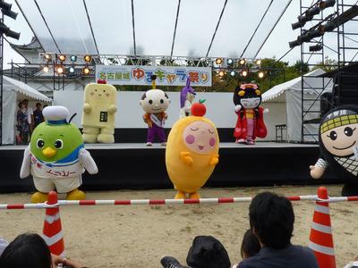 ふわふわ隊_ダンス