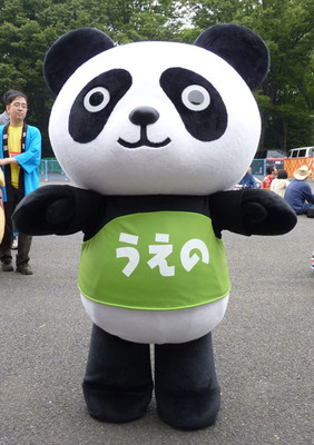 P1080316_うえのパンダ