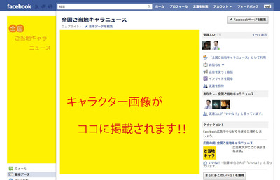 yurui_facebook