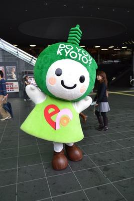 kyotoeco_2