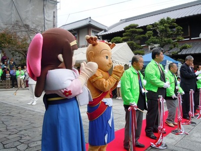 katsuragi_1