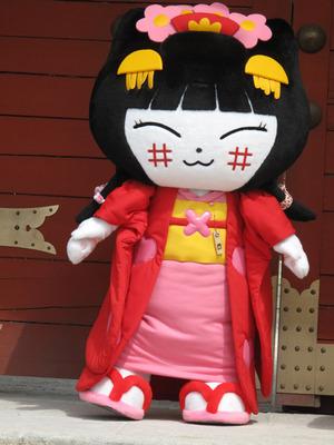 ibaraki_20110625_75