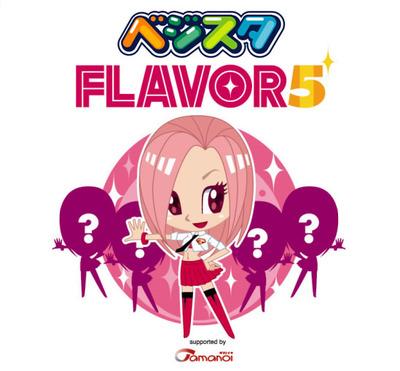 FLAVOR5-1