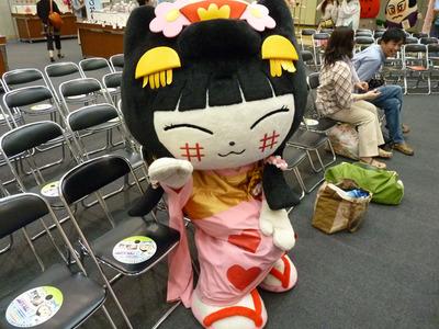 chakuseki_P1050925
