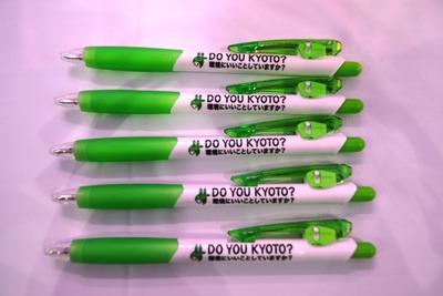 kyotoeco_4