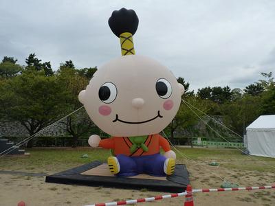 ゆるキャラ祭り_風船はち丸