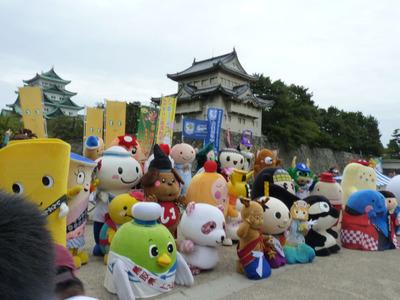 ゆるキャラ集合_名古屋城