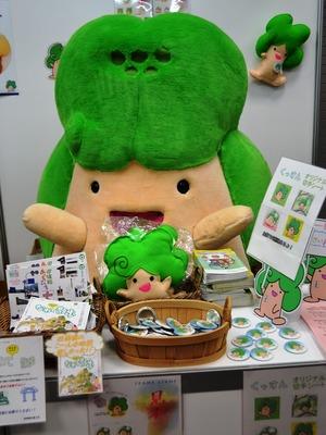 kitakawachi_4