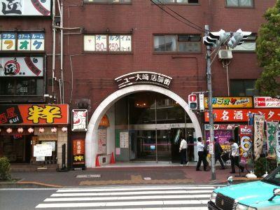 大崎商店街