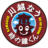 icon_TOKINOKANE_kun