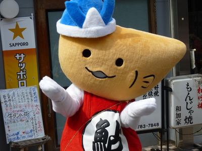 P1040821_ひあゆ丸喜ぶ