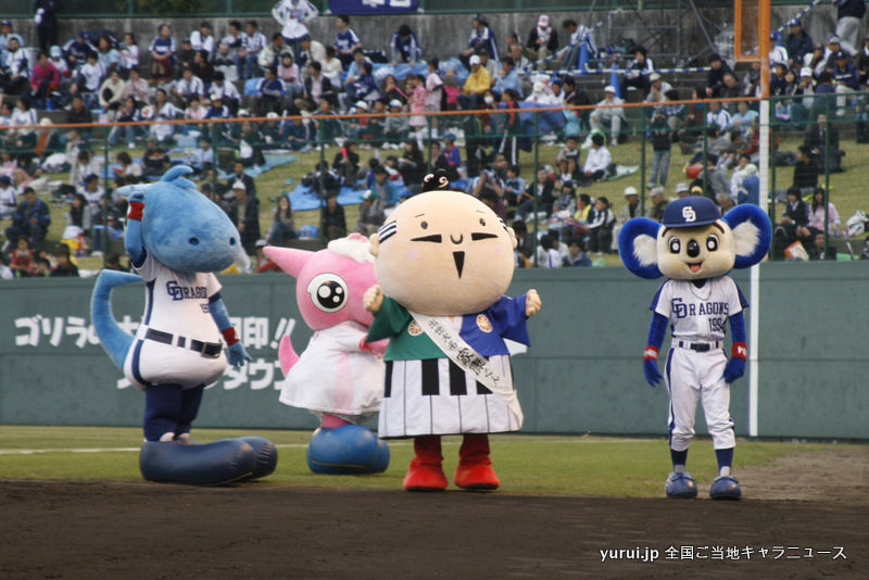 鈴木康友 (野球)の画像 p1_16
