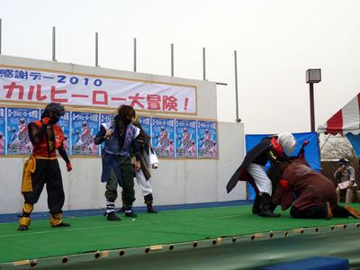 P1020831_saiga_battle