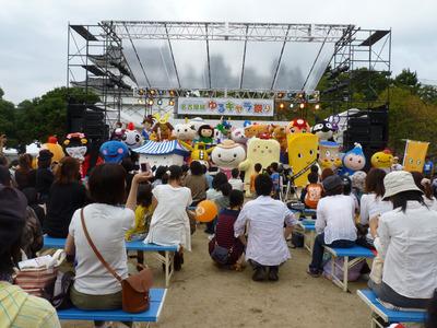 ゆるキャラ祭り_イベント開始