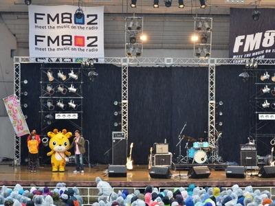 ishikirin FM802
