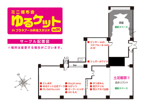 web_配置図