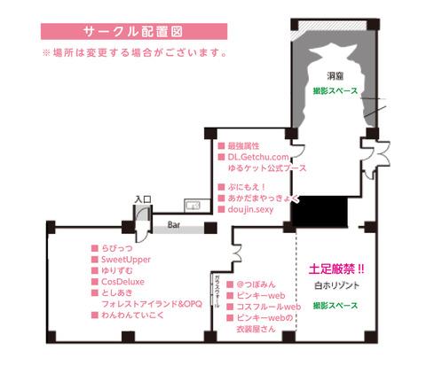 vol06_map