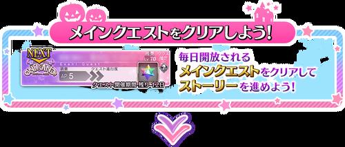 info_image_02_a